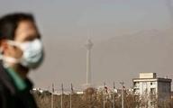 بوی بد تهران و فضای پرابهام درباره وقوع زلزله