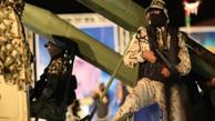 ادعای رسانههای اسرائیلی: ایران قصد داشت دو اسرائیلی را در کلمبیا ترور کند