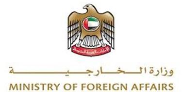 امارات حمله یمن به میدان نفتی «الشیبه» سعودی را محکوم کرد