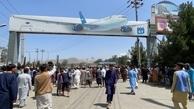تلاش دردناک مردم افغانستان برای فرار + عکس