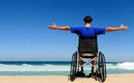 معلولیت،محرومیت نیست.