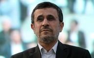 محکومیت احمدینژاد به جبران ۴۶۰۰ میلیارد تومان