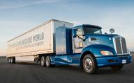 تویوتا از کامیون هیدروژنی رونمایی کرد