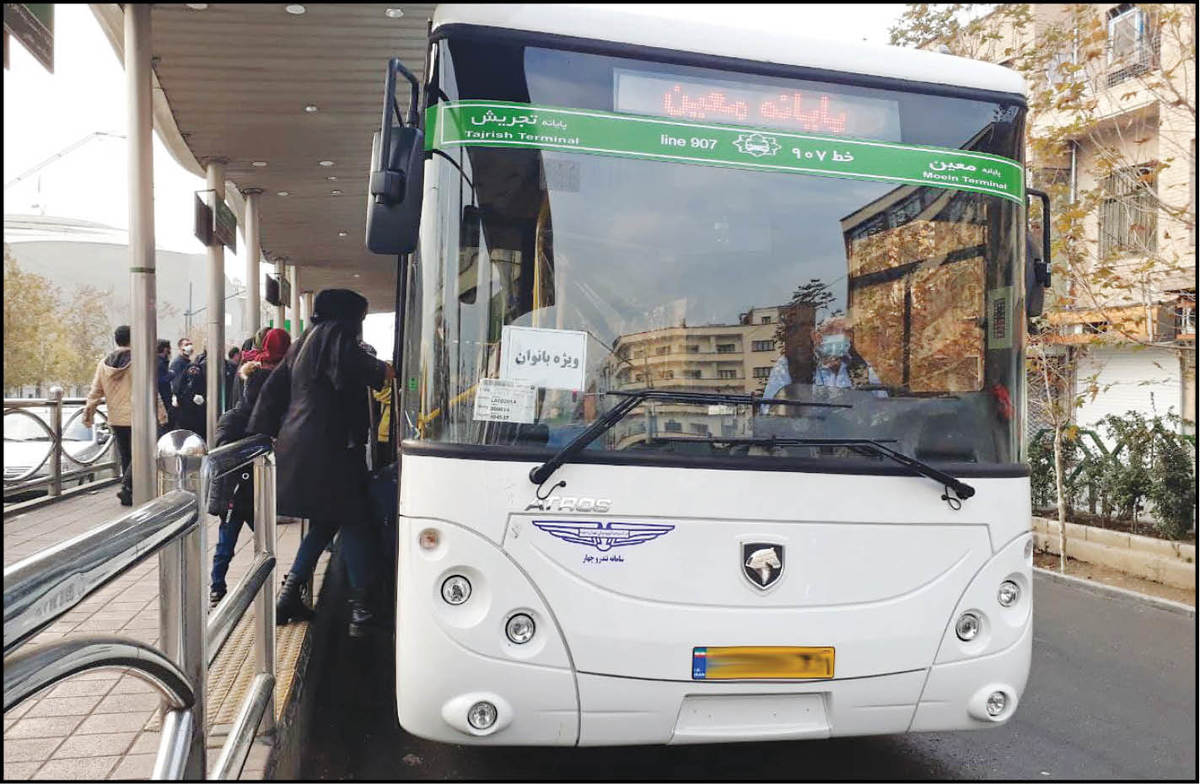 10 اتوبوس بیآرتی، ویژه بانوان