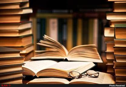 کتابخوانی در ایران