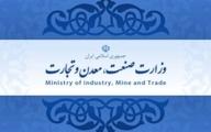 نیازی به معرفی مجدد وزیر صنایع و معادن نیست