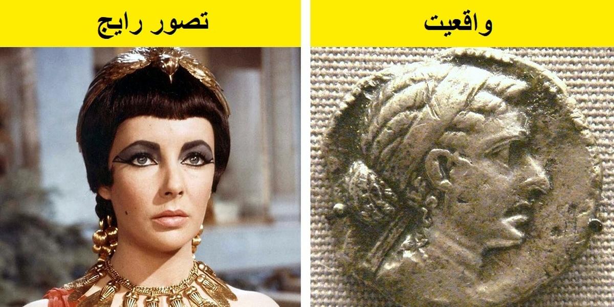 چند حقیقت جالب که روی دیگری از تاریخ را نشان می دهد