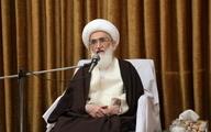 واکنش یک مرجع تقلید به حمله به کنسولگری ایران در نجف