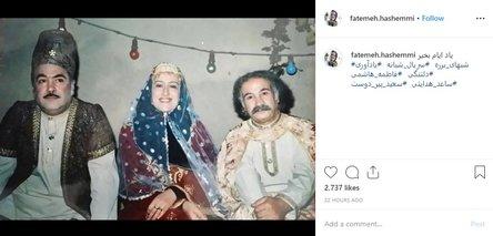 عکس خاطرهانگیز سعید پیردوست و ساعد هدایتی در سریال «شبهای برره»