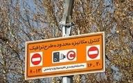 نماینده مجلس: نارضایتی مردم تهران از طرح ترافیک جدید