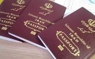 ۴۷ پاسپورت قدرتمند جهان