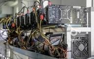 آیا استاندارد، بهانهای برای گرانفروشی برق به مزارع بیتکوین است؟