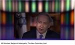 نتانیاهو:  اتحاد اسرائیل و سعودی علیه ایران اکنون هم وجود دارد