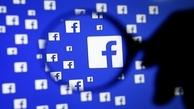 فیسبوک: ۹۳ حساب مرتبط با ایران را مسدود کردیم | ۱۹۴ حساب در اینستاگرام هم مسدود شدند