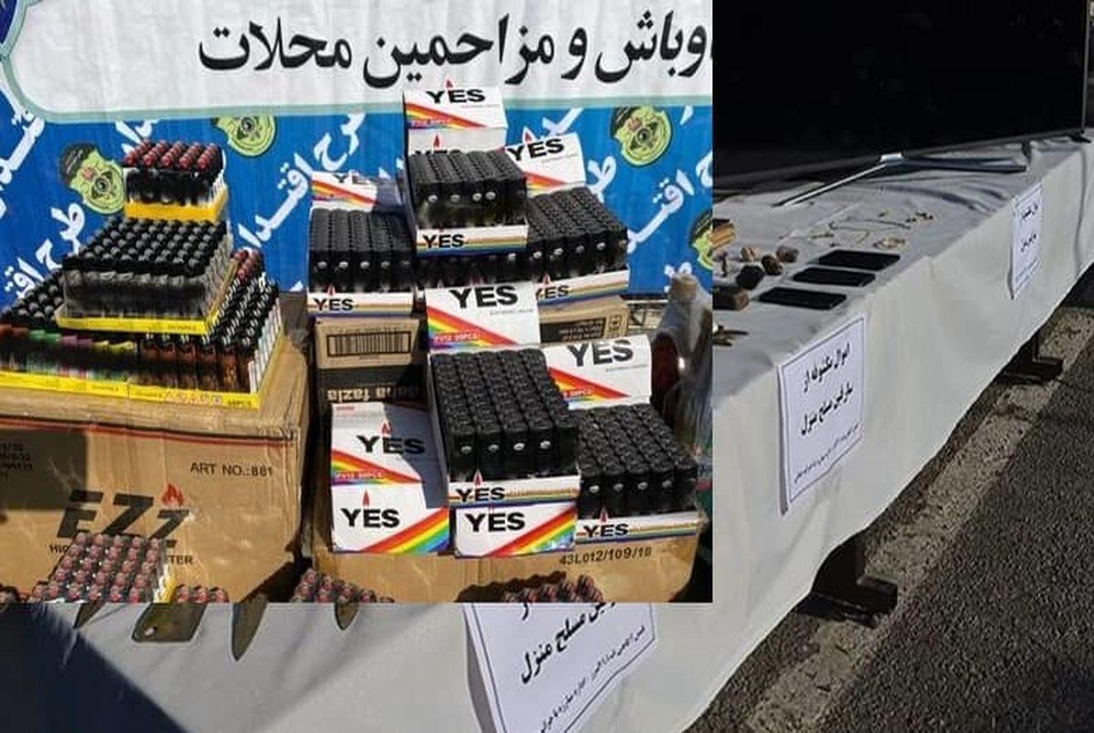 پلیس  |  جمع آوری فندکهایی را که جوانان را از اعتقاداتشان دور میکرد