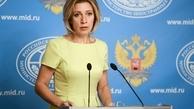 روسیه: از بازگشت آمریکا به برجام استقبال میکنیم؛ نباید برای آن شروطی اضافی مطرح شود