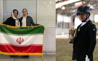 اختلاف پدر و مادر بر سر مهریه، دختر سوارکار ۱۲ ساله را ممنوع الخروج کرد    سارا پور عظیمای از مسابقات جهانی سوارکاری بازماند