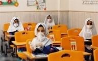 مدارس کشور از نیمه دوم آبان باز می شوند
