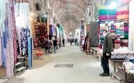 شوک کرونا به جواز کسب | صدور پروانه صنفی در پایتخت ۴۰ درصد سقوط کرد