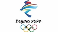 المپیک ۲۰۲۲ پکن به موقع برگزار می شود