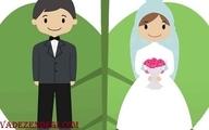 ازدواجهای سنتی شانس موفقیت بیشتری دارند یا ازدواجهای عاشقانه؟