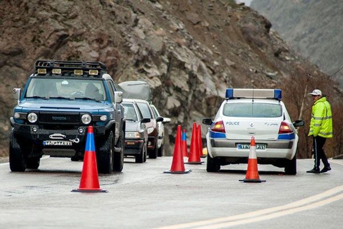 از سفر به استان  مازندران خودداری کنید     جریمه  میشوید