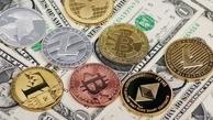 قیمت ارزهای دیجیتال    افزایش قیمت بیتکوین  و کاهش اتریوم