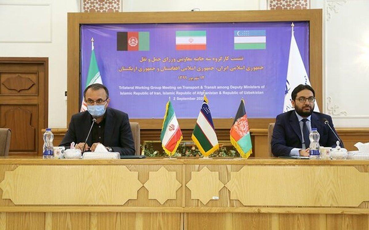 گسترش همکاریهای ترانزیتی بین ایران، افغانستان و ازبکستان