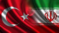 نیروی هوافضای سپاه پاسداران به کمک ترکیه رفت