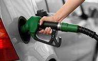 تخلیه تورم بنزین در دیماه