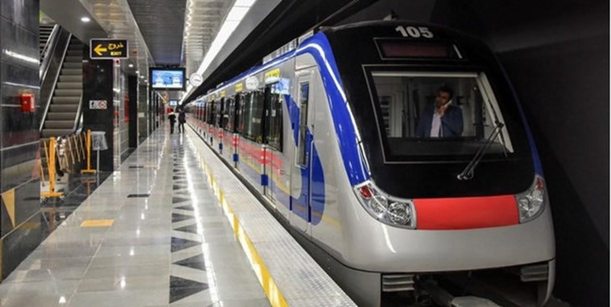 خط ۶ مترو تهران فردا تعطیل است
