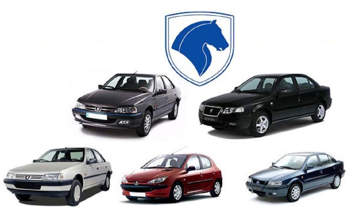 ثبت نام ایران خودرو تا یکشنبه ۲۳ شهریورماه ادامه دارد