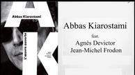 «عباس کیارستمی» در فرانسه