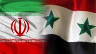توافق ایرانی - سوری اولین گام برای شکست قانون سزار است