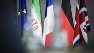 تروئیکای اروپایی  |   توجیه معتبری برای استفاده از اورانیوم فلزی توسط ایران وجود ندارد