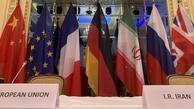 خبرنگار وال استریت ژورنال: دور هفتم مذاکرات وین زودتر از یکشنبه آینده آغاز نخواهد شد
