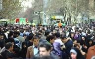 جمعیت ایران در سال ۱۴۳۰  به چند میلیون نفر می رسد