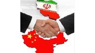 پیشنهاد قرارداد  همکاری «۲۵ ساله»  ایران با چین راچه کسی داد؟