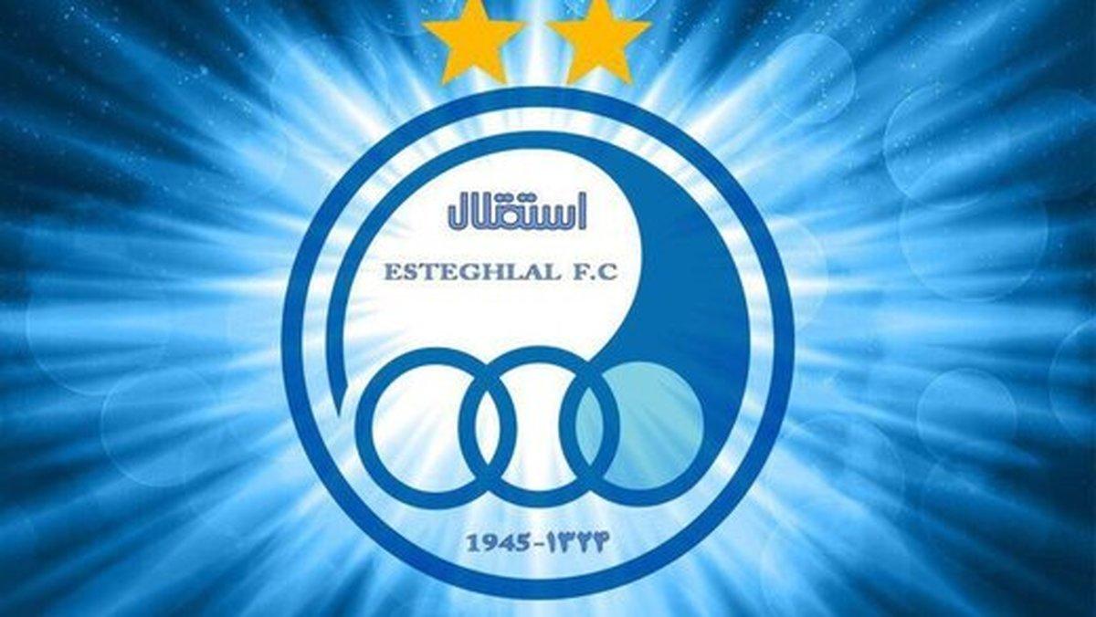 توقیف اموال باشگاه استقلال
