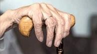 «سالمندان»؛ «تنهایی»؛ «فقر»