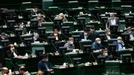 سوال نمایندگان ازچند وزیران کشوراعلام وصول شد