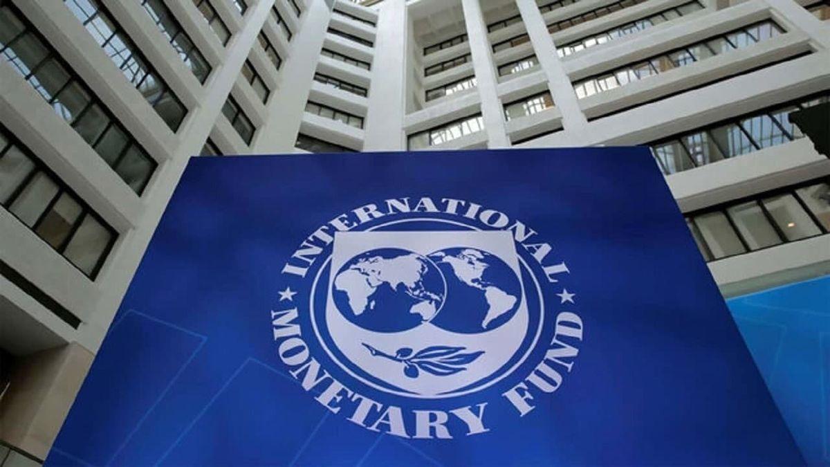 افزایش ظرفیت وام دهی صندوق بین المللی پول