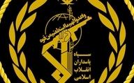 ضربه دیگر سپاه پاسداران به یک تیم تروریستی در کشور