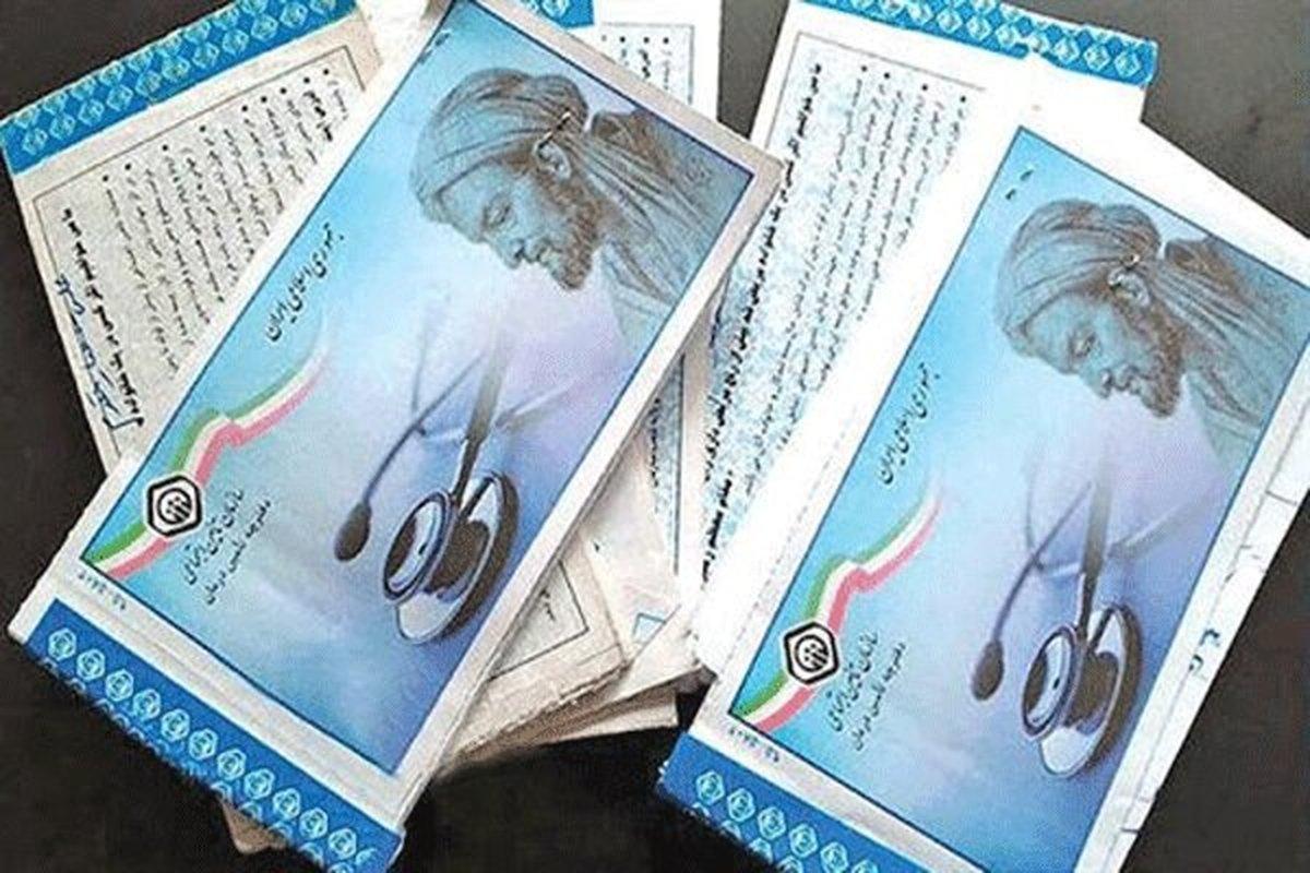 ارائه خدمات تأمین اجتماعی از یکم اسفند با ارائه کارت ملی