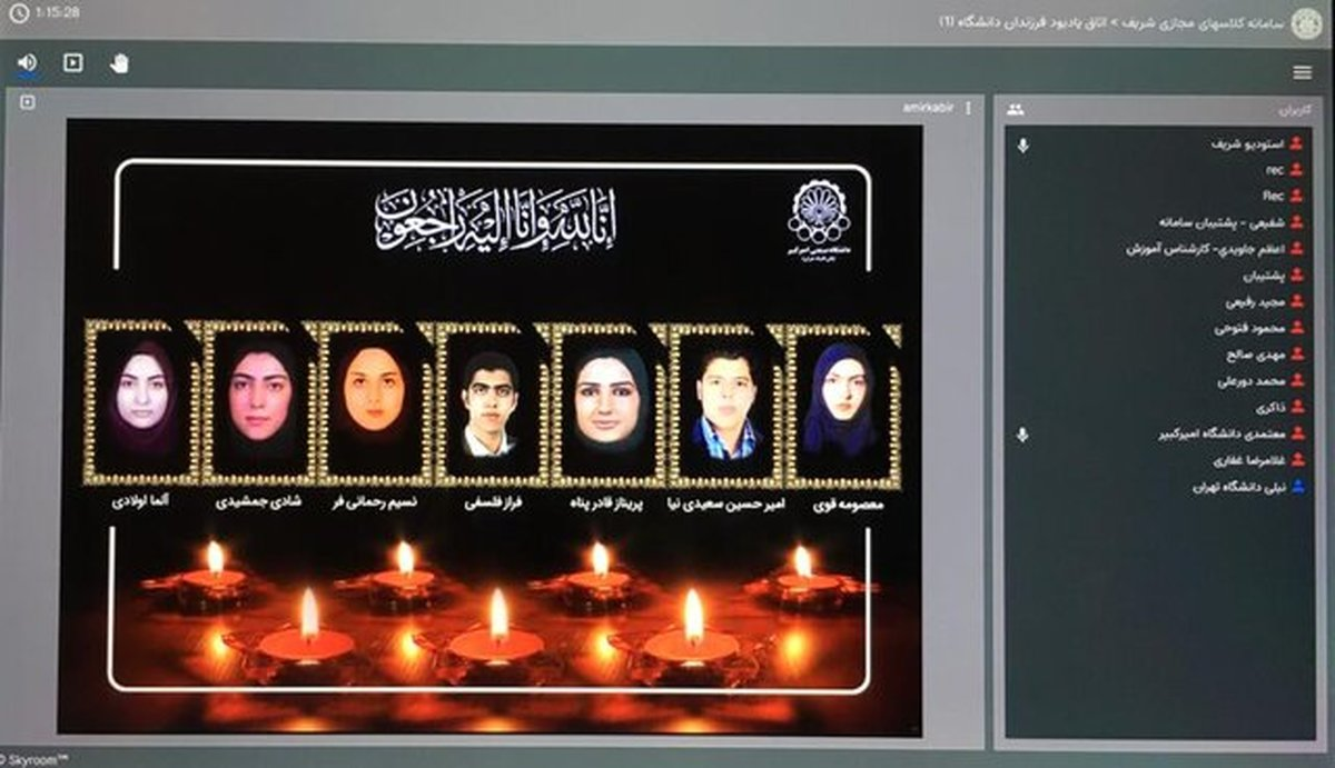 ساخت مدرسه یادبود جانباختگان سانحه هواپیمای اوکراین توسط دانشگاه شریف