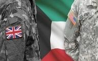 ۱۱ پایگاه آمریکایی و انگلیسی در کویت تحت کنترل شدید امنیتی قرار گرفت