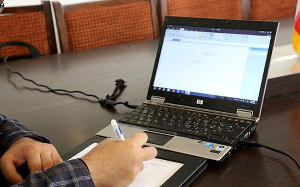 برگزاری مجدد آزمون مجازی در زمان قطعی برق