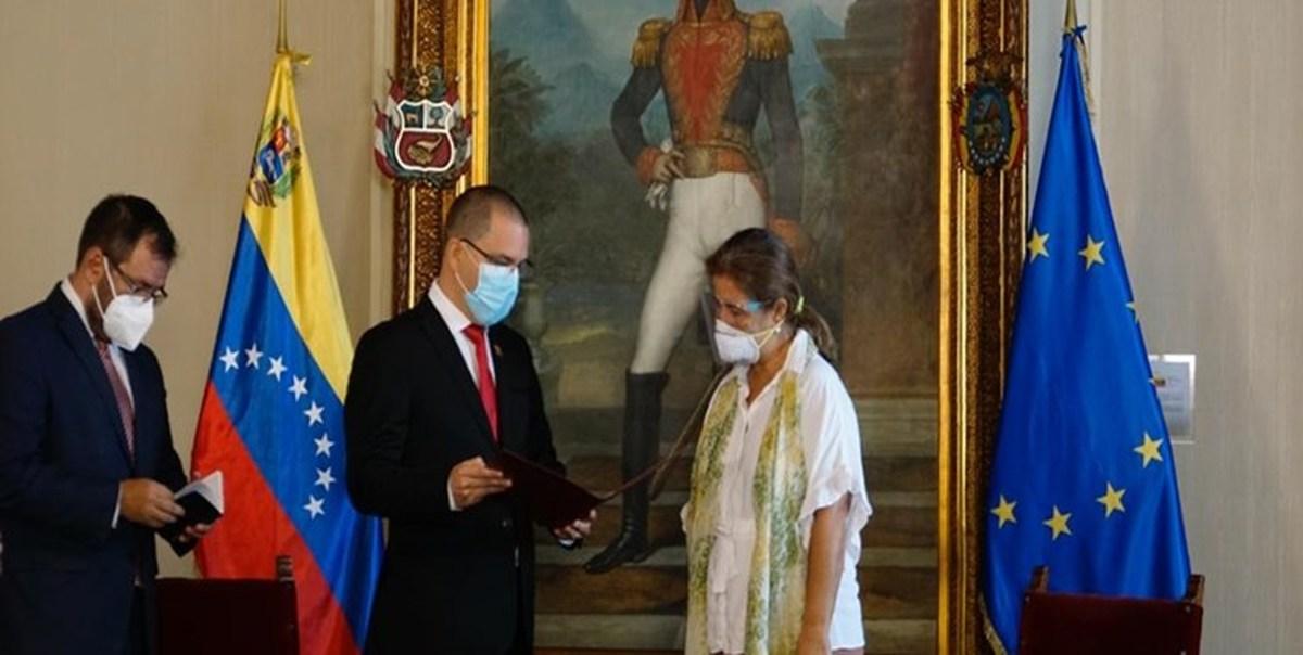 ونزوئلا   |  سفیر اتحادیه اروپا اخراج شد.