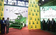 افتتاح نخستین خط تولید کمباین برنج توسط آستان قدس رضوی