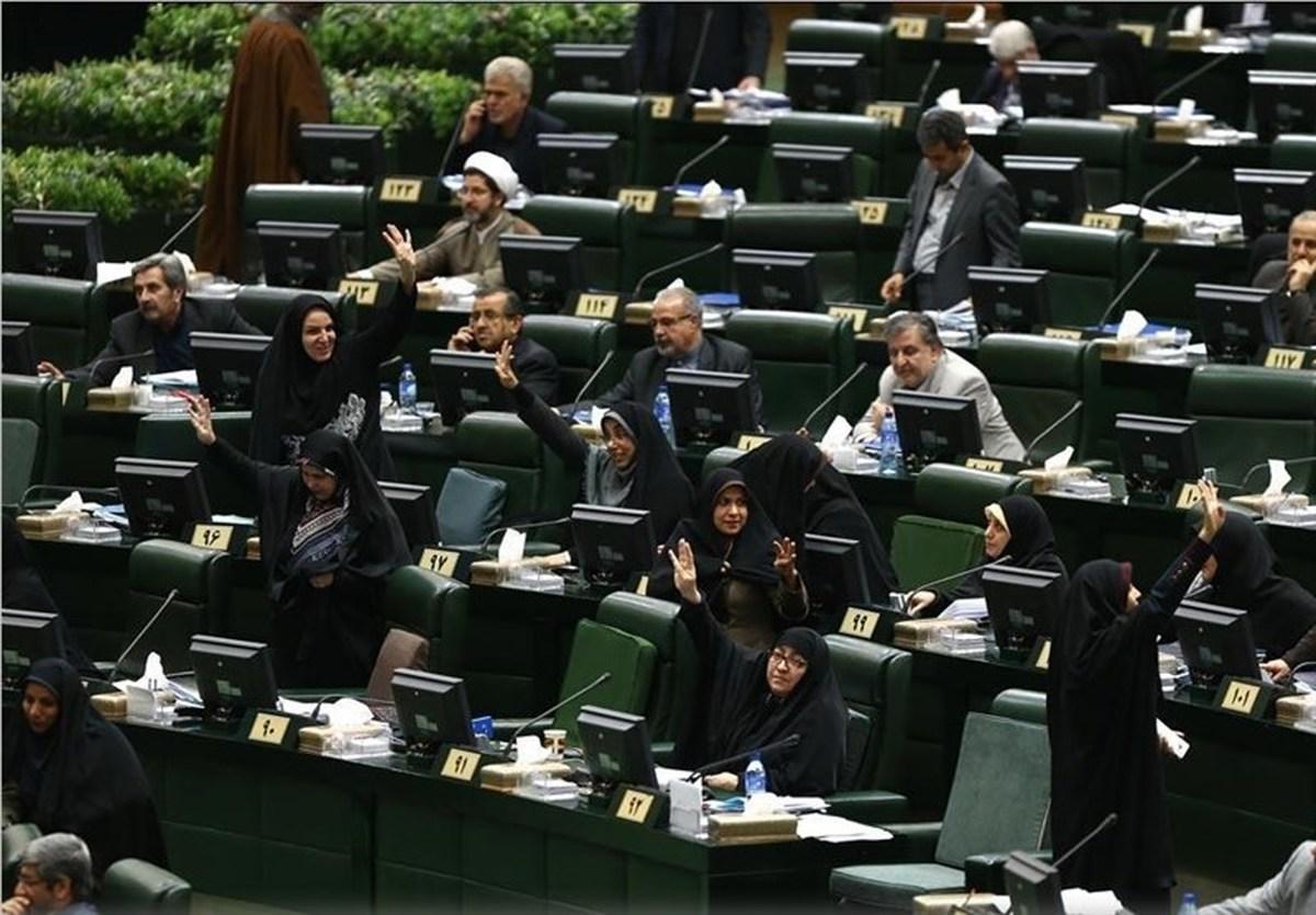 درخواست ۹۰ نماینده مجلس از لاریجانی درباره شفافیت آرای مجلس
